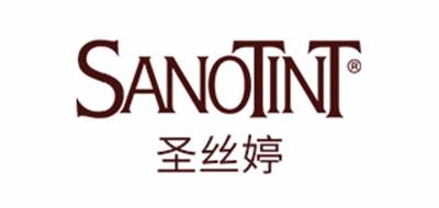 圣丝婷/SANOTINT