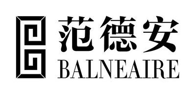 范德安/BALNEAIRE
