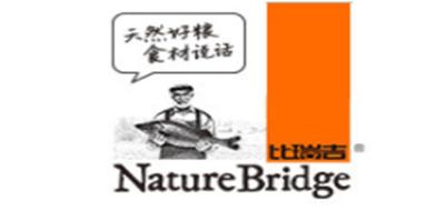 比瑞吉/BRIDGE