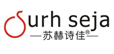 苏赫诗佳/surhseja