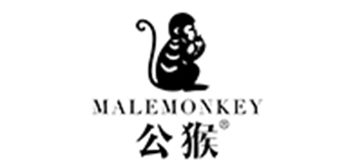 公猴/MALEMONKEY