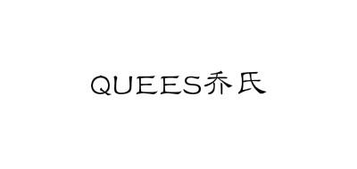 乔氏/QUEES