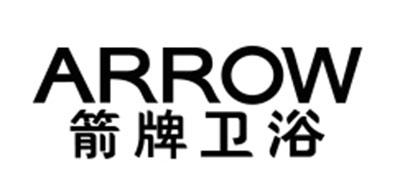 箭牌/ARROW
