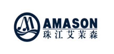 艾茉森/Amason