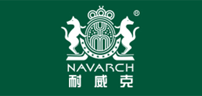 耐威克/NAVARCH