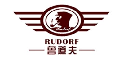 鲁道夫/RUDORF