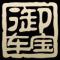 御车宝/yunchebao