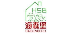 海森堡家具