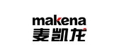 麦凯龙/MAKENA
