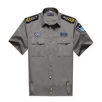 保安制服十大品牌排行榜
