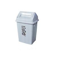 厕所垃圾桶十大品牌排行榜