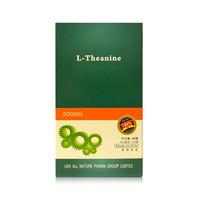 茶氨酸十大品牌排行榜