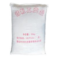工业盐十大品牌排行榜