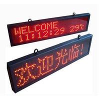 LED显示屏十大品牌排行榜