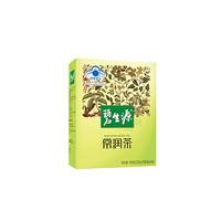 排毒养颜茶十大品牌排行榜