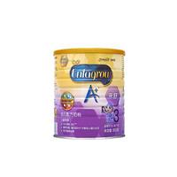 水解蛋白奶粉十大品牌排行榜
