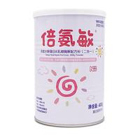 水解奶粉十大品牌排行榜