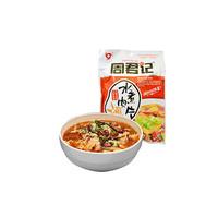 水煮肉片调料十大品牌排行榜