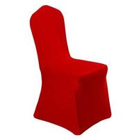 弹力椅套十大品牌排行榜