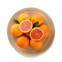 血橙十大品牌排行榜