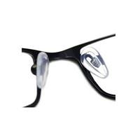 眼镜鼻托十大品牌排行榜